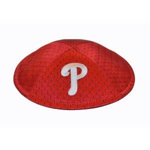 Kippah- Philadelphia Phillies