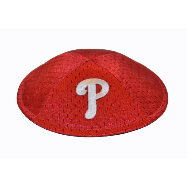 Kippah- Philadelphia Phillies