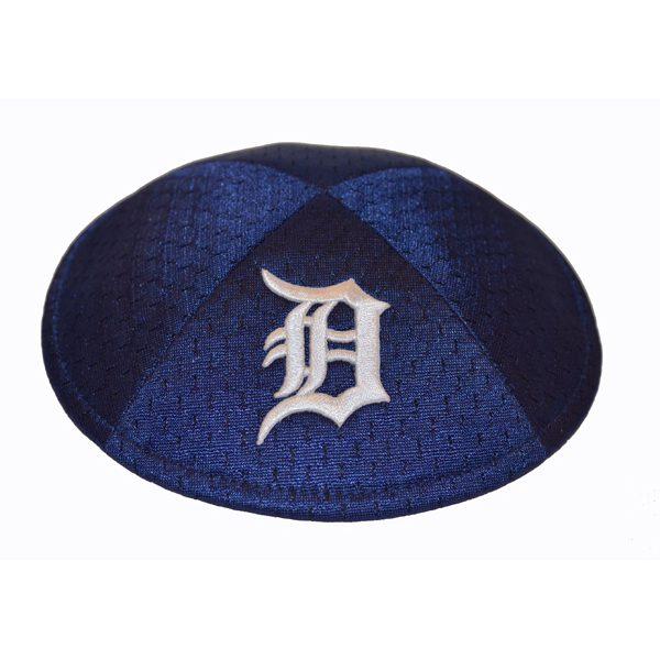 Kippah- Detroit Tigers