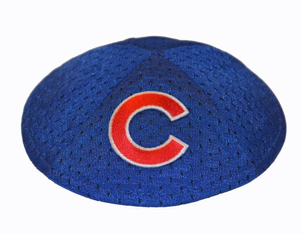 Kippah- Chicago Cubs